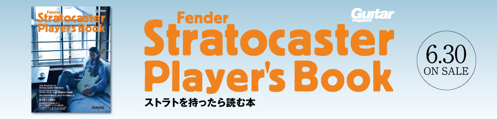 Fender Stratocaster Player's Book 大バナー