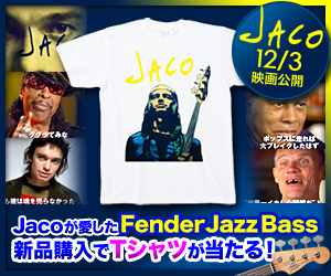JACOが愛したFenderJazzBass_小バナー