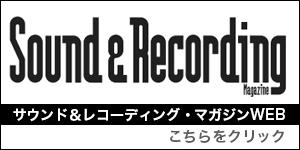 サウンド&レコーディング・マガジンWEB_小バナー