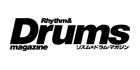 リズム&ドラム・マガジン・ロゴ
