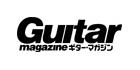 ギター・マガジン・ロゴ