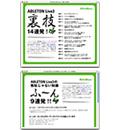まるごと1冊ABLETON Live3!
