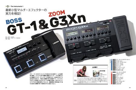 GM201612_IN07.jpg