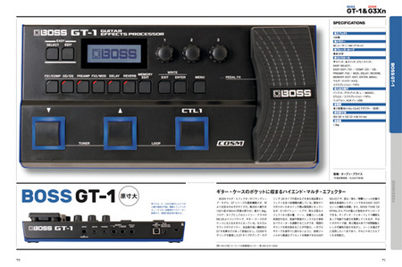 GM201612_IN08.jpg
