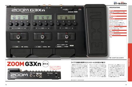 GM201612_IN09.jpg
