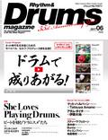 リズム&ドラム・マガジン