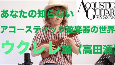 3121112001_IN05_takada.jpg