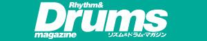 雑誌Webドラムチャンネル