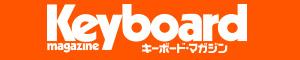 雑誌Web キーボードチャンネル