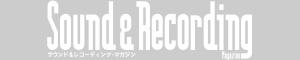 雑誌Web サンレコチャンネル