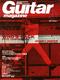 ギター・マガジン 2001年02月号