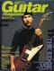 ギター・マガジン 2001年03月号