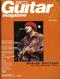 ギター・マガジン 2001年04月号