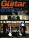 ギター・マガジン 2000年08月号