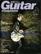 ギター・マガジン 2000年09月号