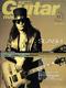 ギター・マガジン 2000年11月号