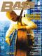 ベース・マガジン 2001年08月号