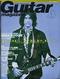 ギター・マガジン 2001年05月号