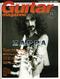 ギター・マガジン 2001年11月号