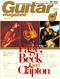 ギター・マガジン 2003年04月号