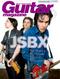 ギター・マガジン 2002年05月号