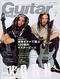 ギター・マガジン 2002年07月号