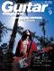 ギター・マガジン 2002年09月号