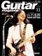 ギター・マガジン 2002年11月号
