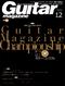 ギター・マガジン 2002年12月号