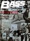 ベース・マガジン 2002年12月号