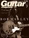 ギター・マガジン 2003年07月号
