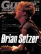 ギター・マガジン 2003年11月号