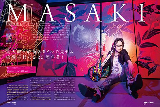 3118118008_MASAKI.jpg