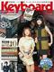 キーボード・マガジン 2012年1月号 WINTER