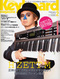 キーボード・マガジン 2007年2月号