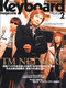 キーボード・マガジン 2008年2月号