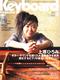 キーボード・マガジン 2007年4月号