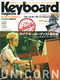 キーボード・マガジン 2011年10月号 AUTUMN
