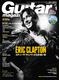 ギター・マガジン 2012年1月号