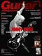 ギター・マガジン 2013年1月号