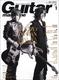ギター・マガジン 2014年1月号