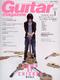 ギター・マガジン 2006年1月号