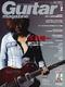 ギター・マガジン 2013年2月号