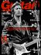 ギター・マガジン 2014年2月号