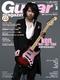 ギター・マガジン 2012年3月号