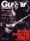 ギター・マガジン 2005年3月号