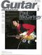 ギター・マガジン 2006年3月号