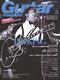 ギター・マガジン 2008年3月号