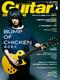 ギター・マガジン 2014年4月号