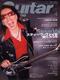 ギター・マガジン 2005年4月号